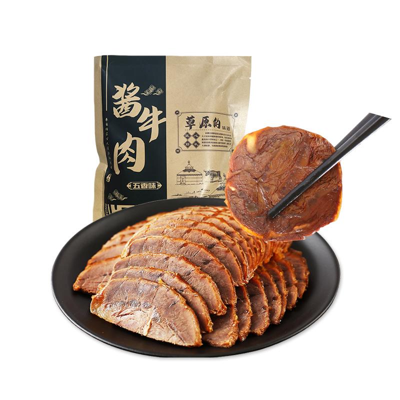 蒙歌来酱牛肉熟食腱子肉内蒙熟五香牛肉卤味速食即食牛肉新鲜200g