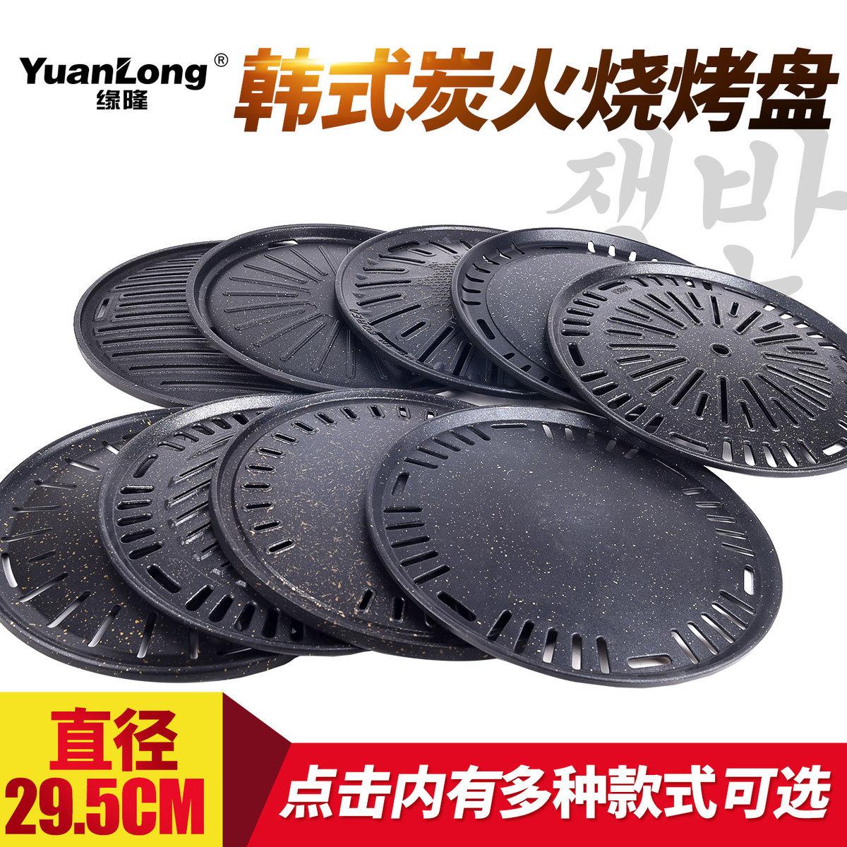 韩国烧烤肉v烤肉烤肉铁板烧不粘烤盘韩式篦子盘不粘铁盘烤盘煎肉盘