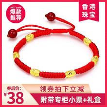 Gold 999 Red String Bracelet Transfer Passepartout Men and Women Couple Hand Strap Counter