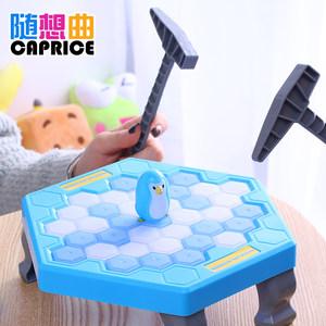 有意思的小玩意创意幼儿园小朋友生日礼物送男孩儿童新年抖音同款