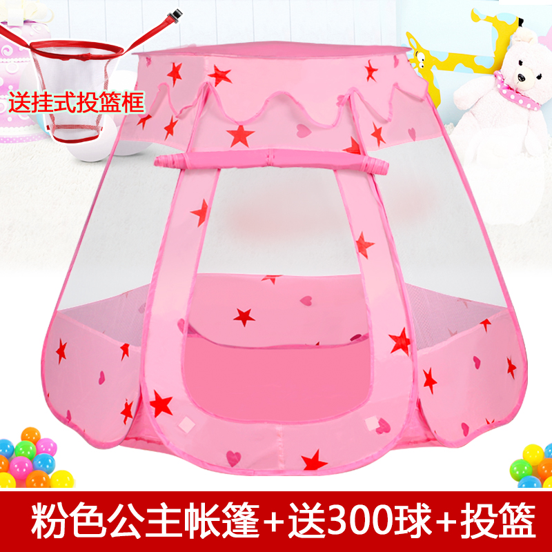 Six-sided pink tent + send 300 balls + shooting