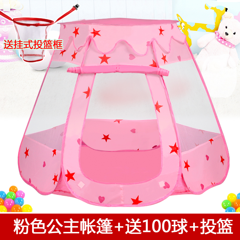 Six-sided pink tent + send 100 balls + shooting