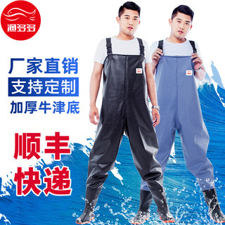 Sweatpants half-length rain pants with rain boots waterproof clothes men's catch fish one-piece water pants full body thickened reservoir water shoes