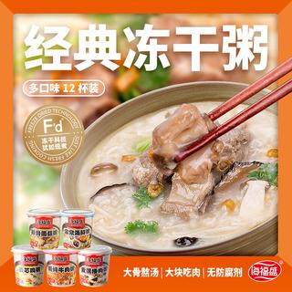 Каши быстрого приготовления,  Холфорд держать море свежий говядина Congee 12 чашка сборка удобство питание порыв пузырь ночь ночь завтрак скорость еда поколение еда Каша еда, цена 988 руб