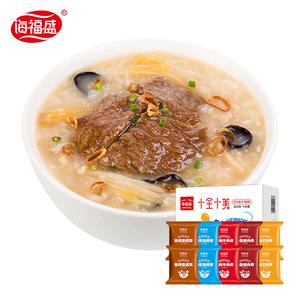 【海福盛】十全十美冻干速食粥
