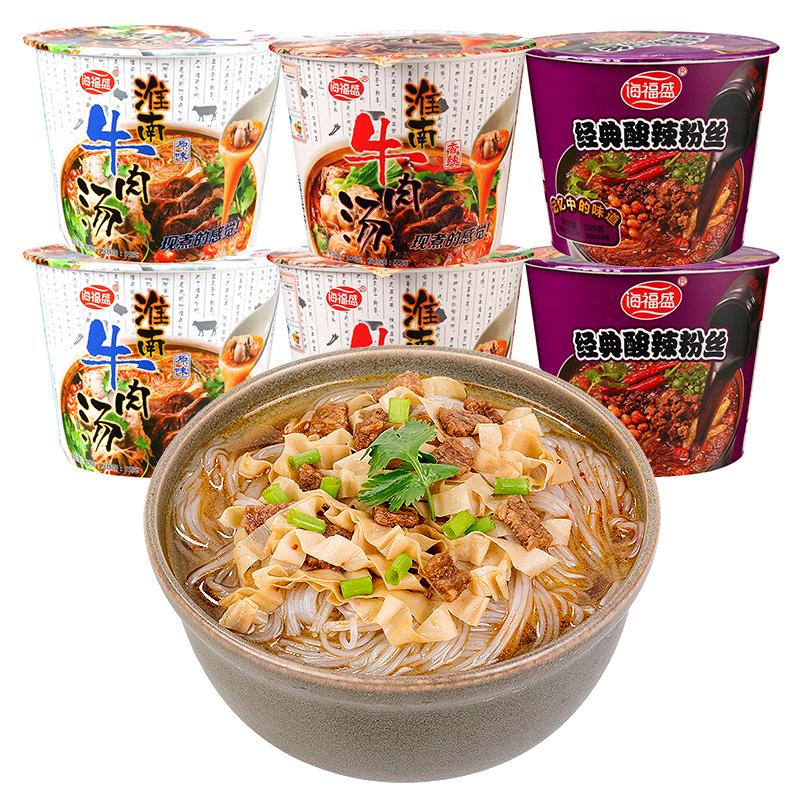 【海福盛】牛肉汤粉丝6桶箱装(海福盛)