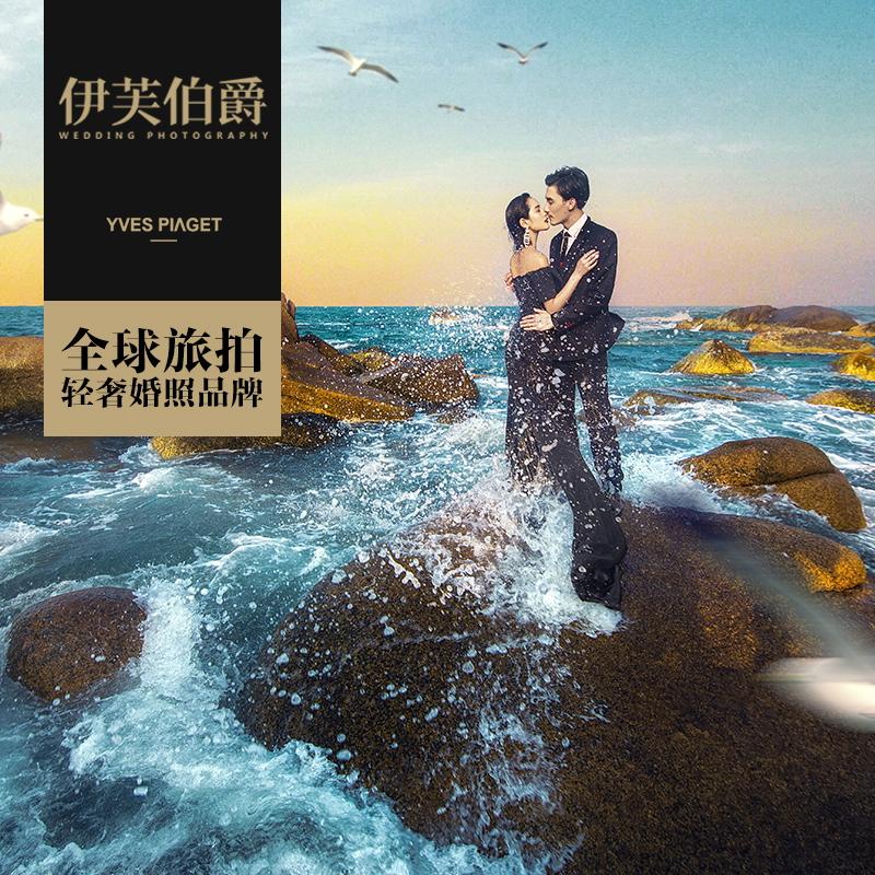 伊芙伯爵全球旅拍三亞婚紗攝影海景旅拍小清新婚紗照拍攝