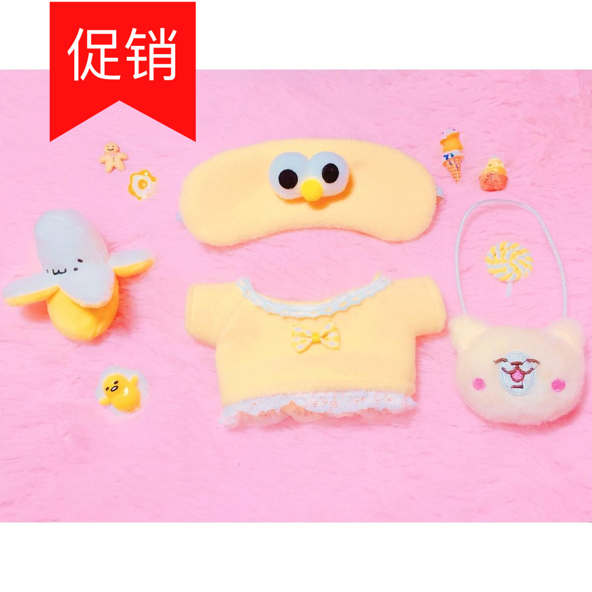 a34d8848a Doll blindfold only eye mask EXO doll Clothes accessories 20cm Universal  doll does not sell promotions
