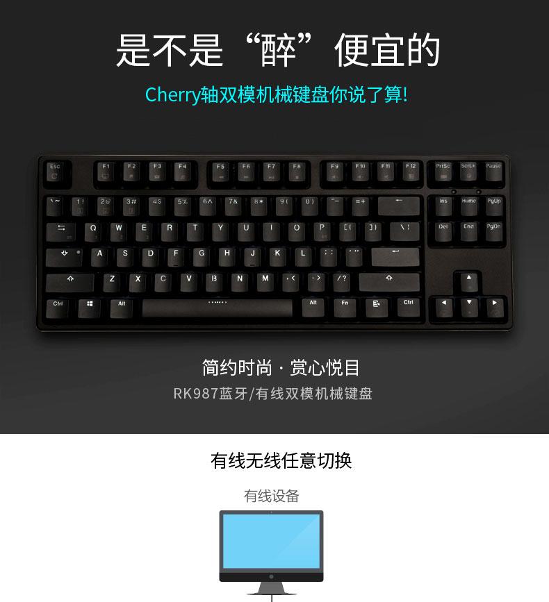 无线蓝牙机械键盘键双模游戏樱桃轴青红茶银轴平板手机电脑通用详细照片