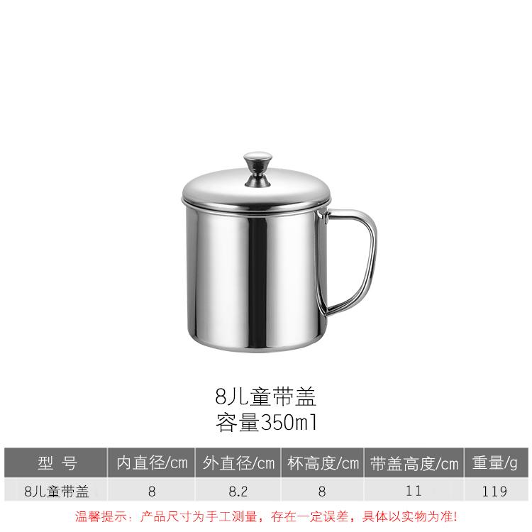 Чашка 8 см (с поясом корпус Fit детские использование)
