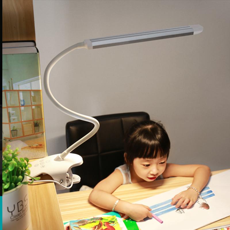 led学生阅读夹式护眼台灯
