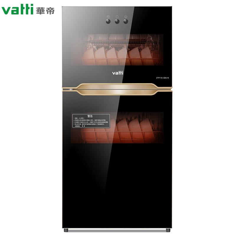Vatti/华帝 ZTP118-GBU01 消毒柜家用立式餐具碗筷小型厨房碗柜