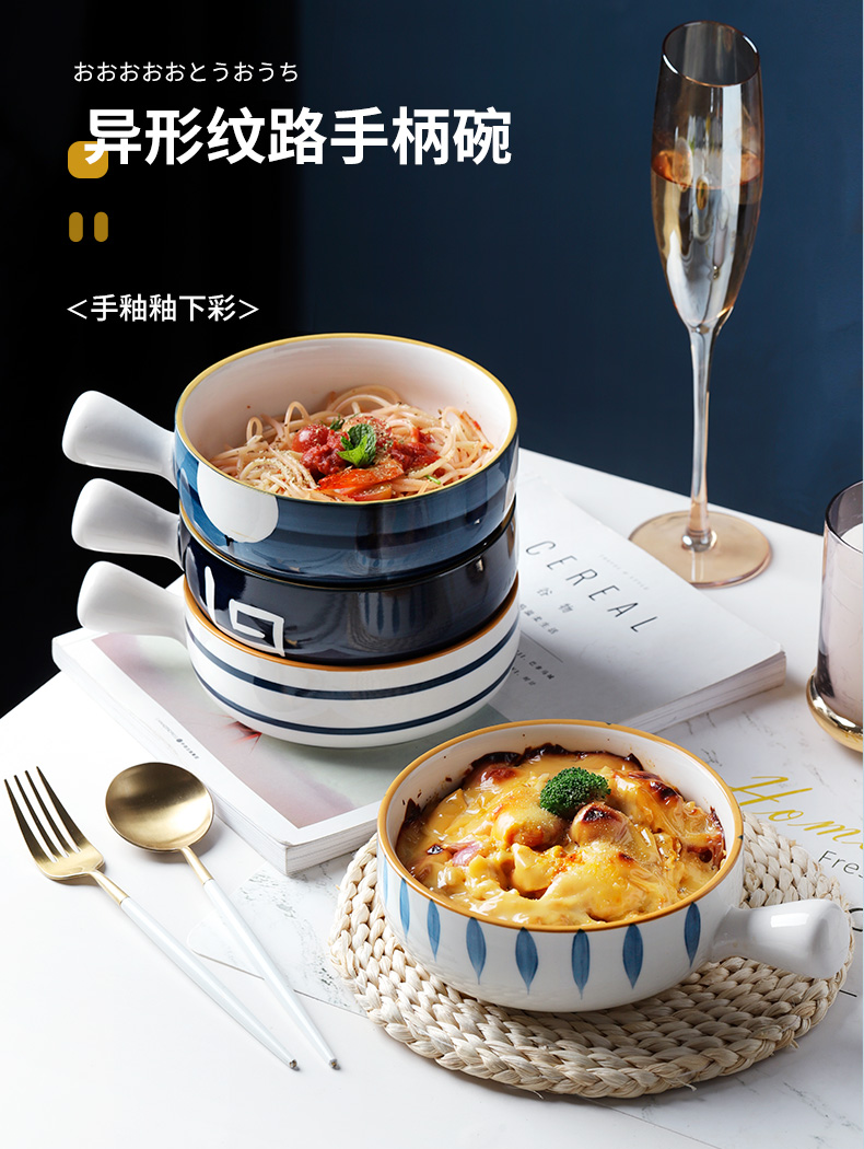 Japanese style with handle soup bowl household creative move ceramic tableware ins wind web celebrity Nordic breakfast take rainbow such use