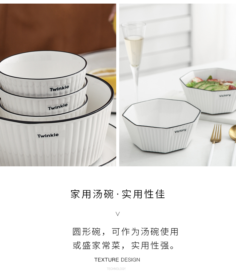 Creative ceramic eat bowl individual household salad bowl large dishes portfolio web celebrity ins Nordic cutlery sets