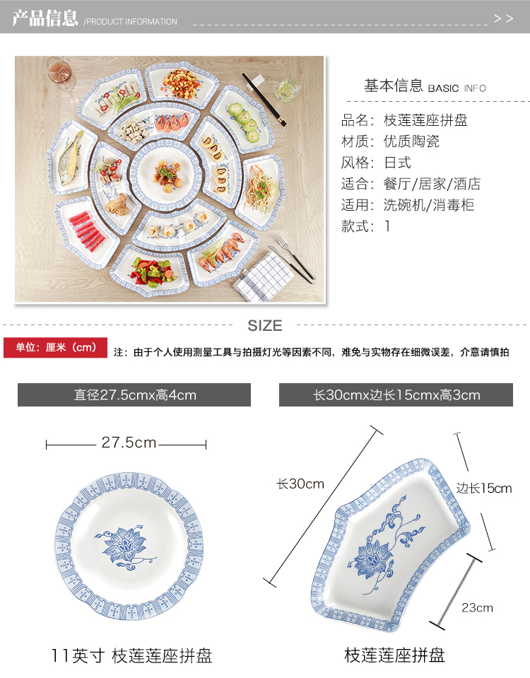 Trill with creative ceramic platter 0 suit the tableware portfolio round table reunion cutlery set of circular fan