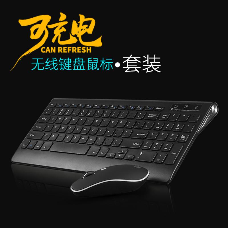 键盘程序员剪刀会计脚触摸黑单个曲无线装饰上下炫酷v键盘架a键盘白