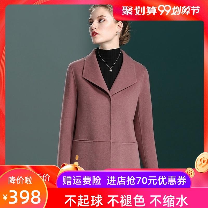 双面外套装新品毛呢大衣羊绒修身大码秋冬季中年短款妈妈女反季清