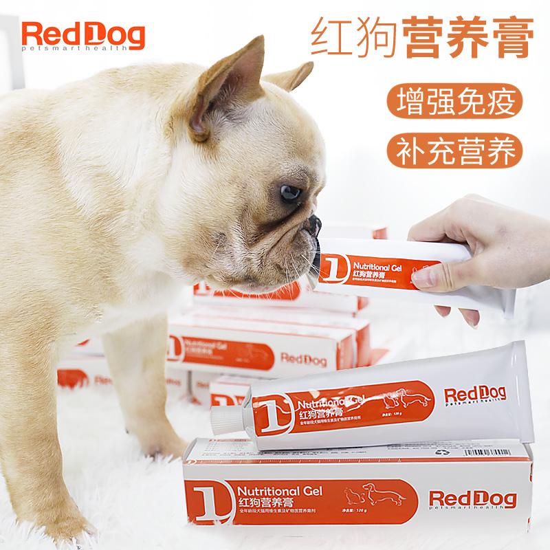 Red dog dinh dưỡng kem chó mèo dinh dưỡng kem xô con chó con gấu bông mang thai vật nuôi dinh dưỡng reddog - Cat / Dog Health bổ sung