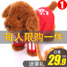 Children's electric plush toy dogs can sing and dance, Teddy walk puppies.
