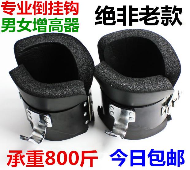 Полностью стальной пакет лить вешать машинально повышать устройство лить вешать обувной носки ботинок фитнес лить стоять машинально талия позвонок тянуть тянуть устройство лесоматериалы лить подключить
