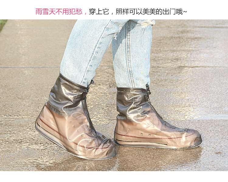 日本防雨鞋套男女儿童加厚防滑鞋罩下雨天牛筋底耐磨学生雨靴套鞋