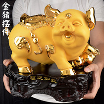 Golden Pig decoration Money feng shui home cute living room wine cabinet decorations