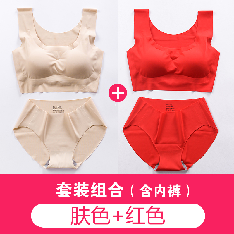 Skin color + red (2 sets)