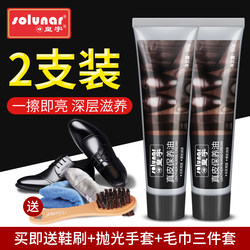 Huangyu Leather Maintenance Oil Colorless Leather Shoe Polish Black Brown Advanced General Shoe Brush Solid Shoe Shine Artifact Set