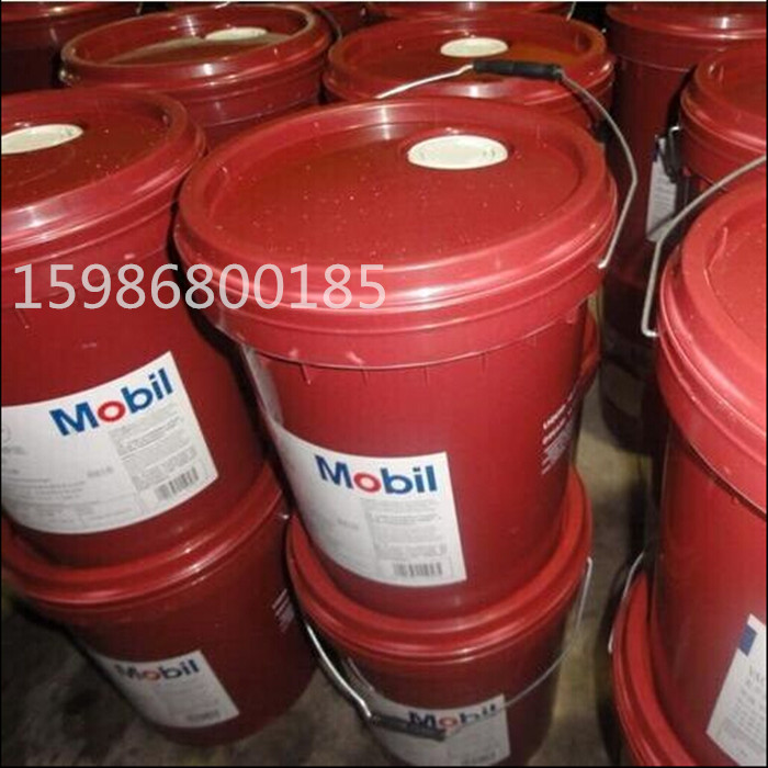 Mobil ulda N3 lithium complex grease UNIREX automotive N2 high temperature  green grease 16kg180kg