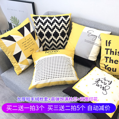 Simple INS Pillow Nordic Geometric Cushion Contemporary Sofa Leaning Pillow Sample Decoration Nap Pillow Car Waist Pillow