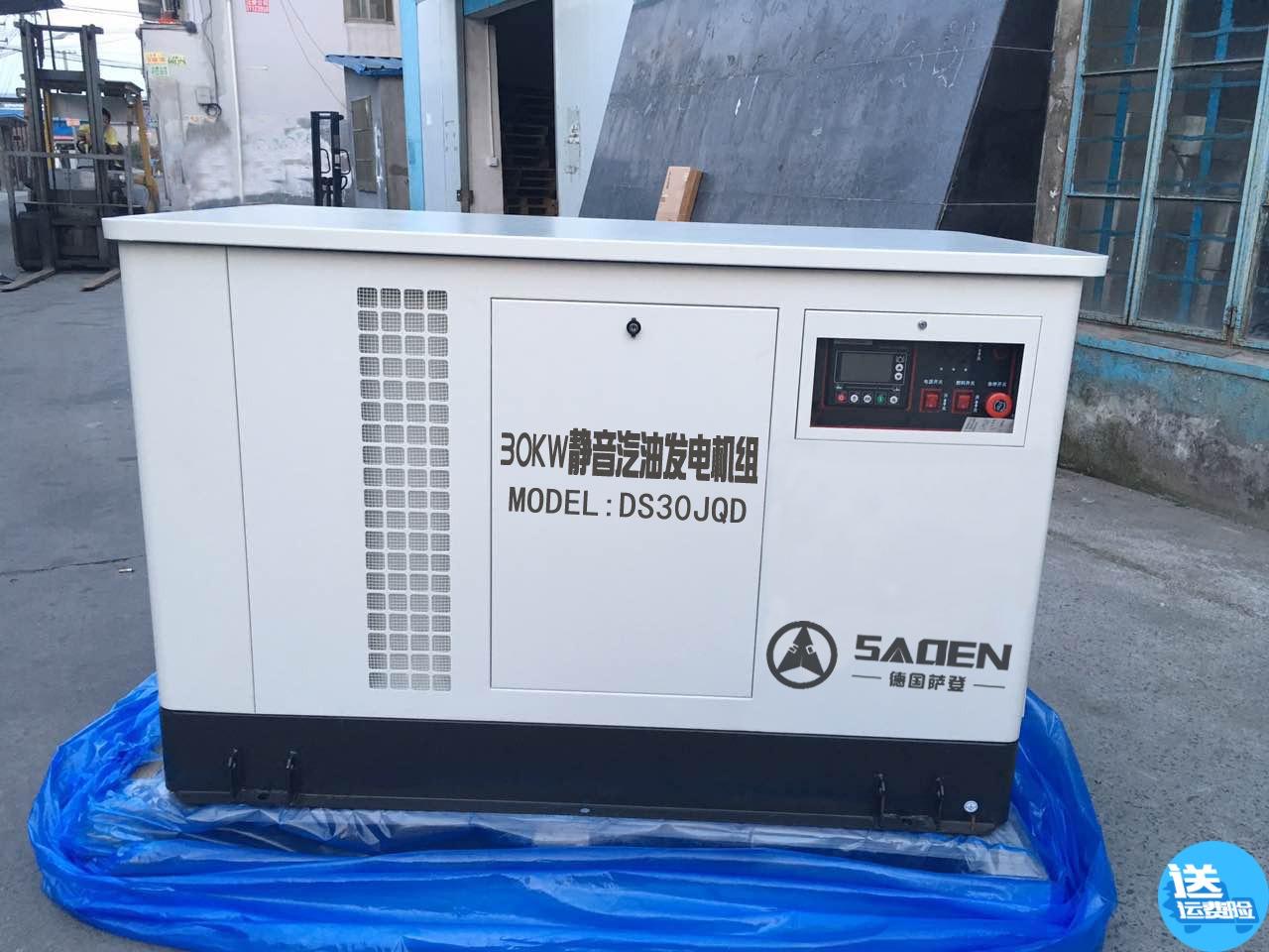 10kw природный сжиженный газ немой генератор домой крупномасштабный однофазный 220v масло газ двойной склад логистика бодхисаттва подниматься