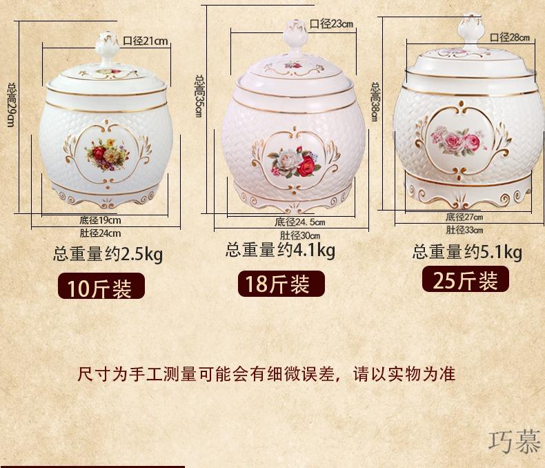 Qiao mu CMK European ceramic barrel ricer box storage tank storage bins insect - resistant moistureproof 25 kg a barrel practical loading