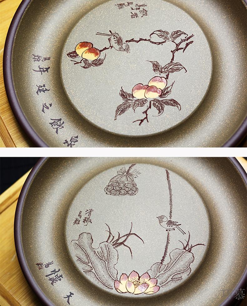 Qiao mu QD yixing it foster pot pad plate hand pot pad bearing dry tea pot dish kung fu tea base