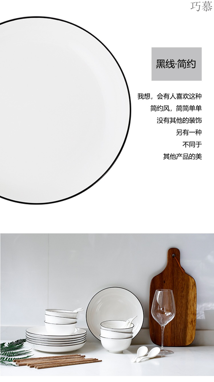 Qiao mu LH dishes suit rice bowls rainbow such use composite ceramic plate creative contracted Nordic home for dinner
