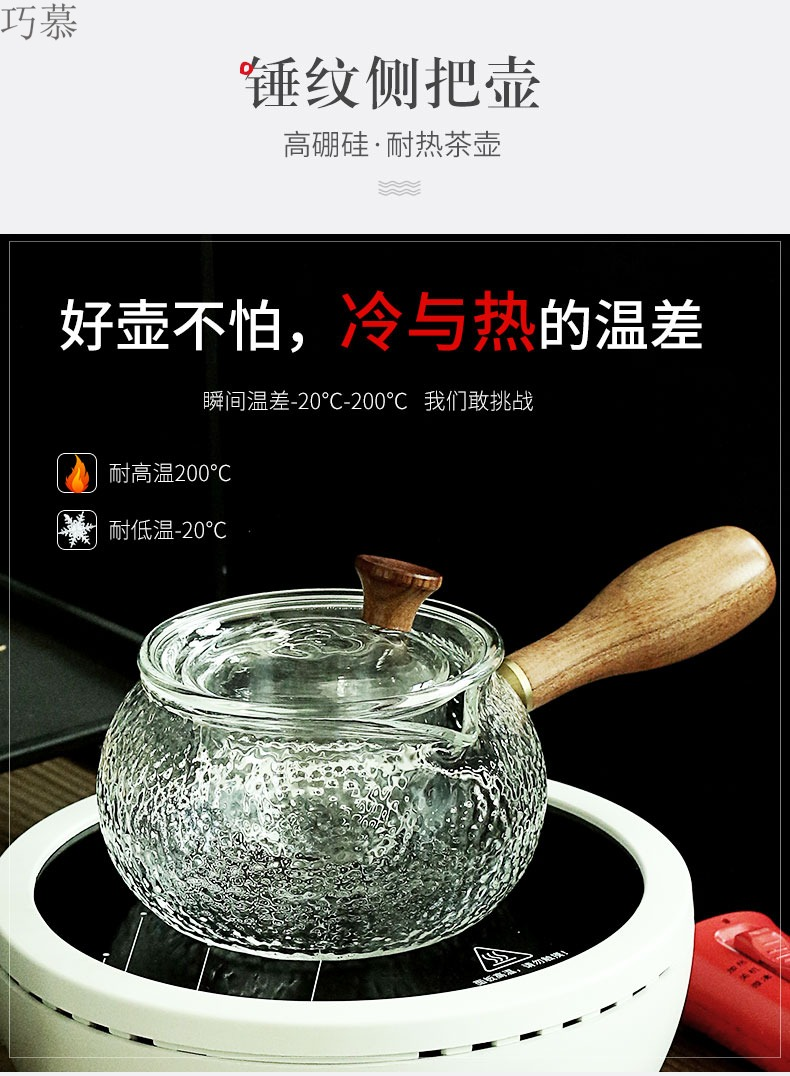 Qiao mu cooked Chinese style household transparent glass teapot electric TaoLu high - temperature cooking tea tea filter kettle gift box