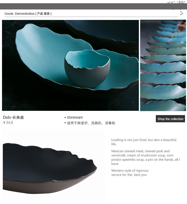 Qiao mu DY Japanese ceramic plates creative breakfast snack plate of fruit salad plate strip fish plate household soup dish