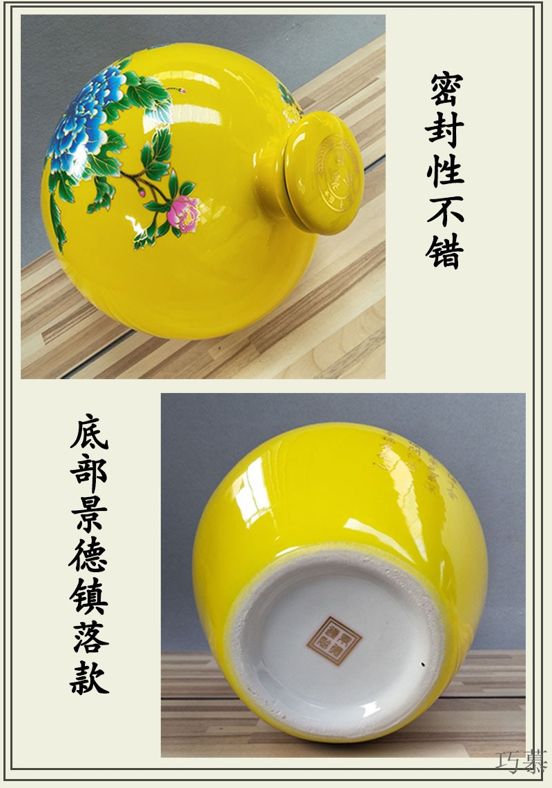 Qiao mu home 5 jins of ten catties small expressions using sealed ceramic jars color empty bottle sealed jar of wine wine wine cellar