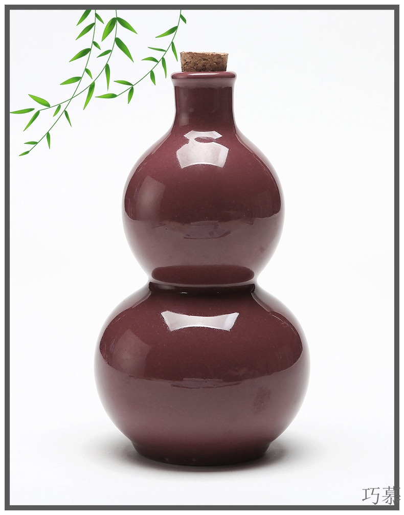 Qiao mu a kilo put gourd archaize ceramic wine jar Chinese liquor bottle decoration creative soil TaoKong bottle hip flask