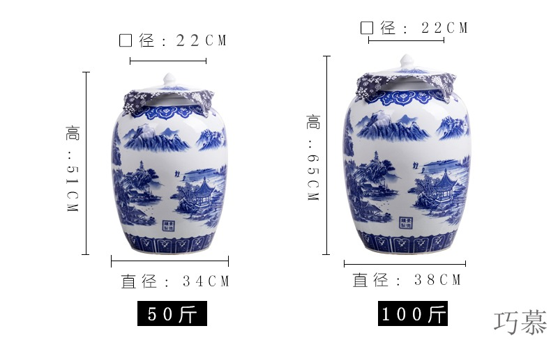 Qiao mu ceramic barrel ricer box store meter box home 50 kg rice bucket 100 jins with cover flour storage tank
