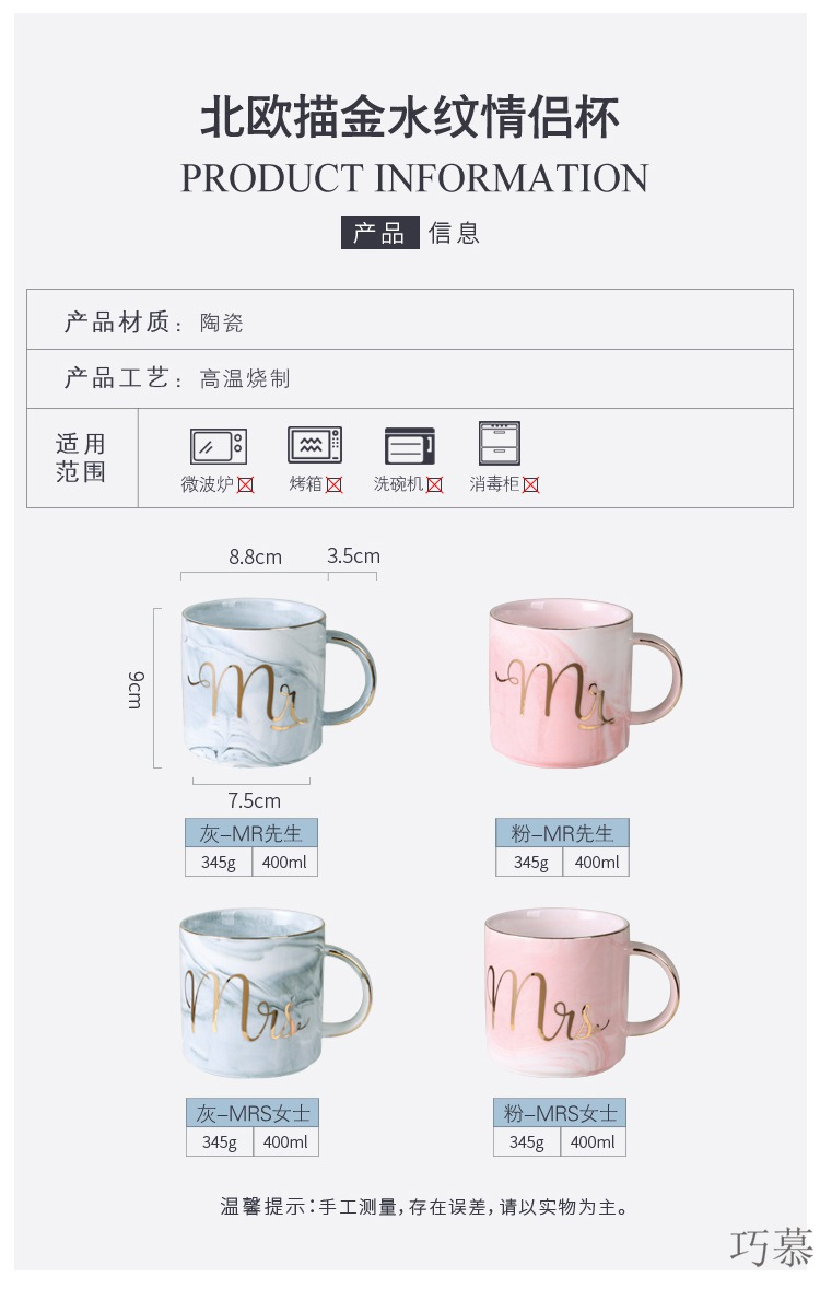 Qiao mu DHT marble mark cup high - capacity ceramic lovers creative home office men and women for breakfast