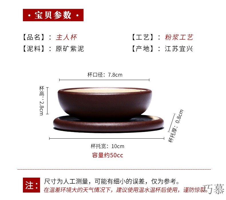 Yixing purple sand cup for small sample tea cup masters cup cup to kung fu tea cup single CPU individual small cup