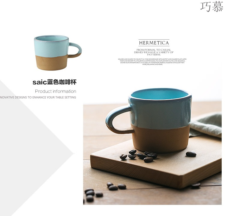 Keller Qiao mu DY Japanese ancient ceramic coffee cup creative coarse ceramic keller cup milk cup with the home
