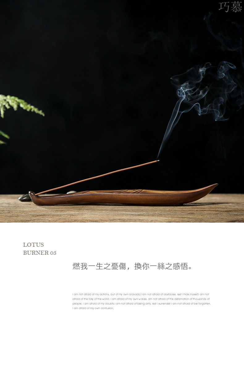 Qiao mu xiang put incense seat line present ceramic incense box of indoor lie fragrant antique household sandalwood aroma stove