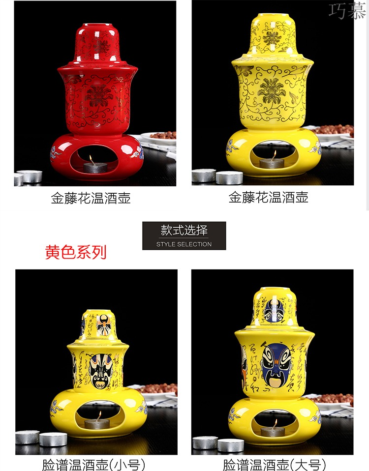 Qiao MuWen wine wine hot pot rice wine Japanese household glass ceramics burn hot wine suits for liquor wine pot cooking wine