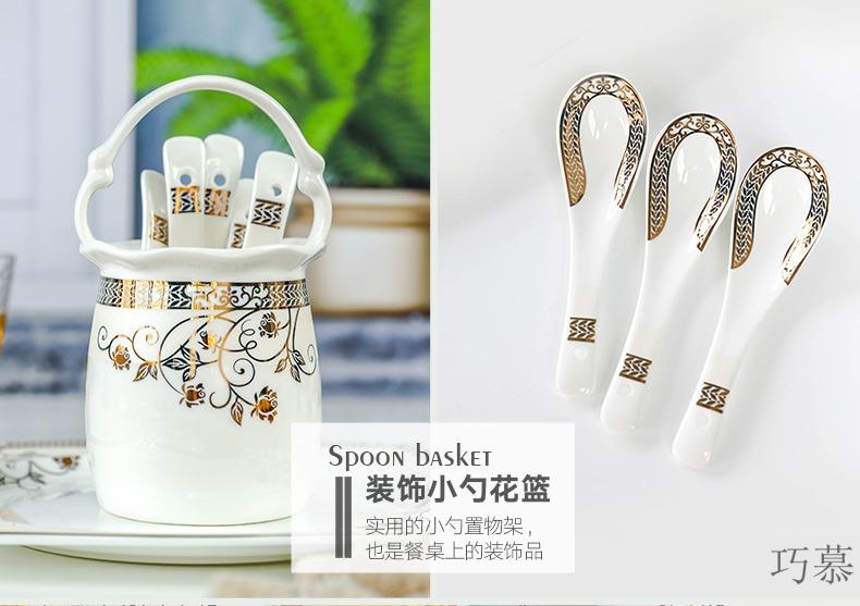 Qiao mu cutlery set dishes home European ipads bowls dish bowl chopsticks dishes western - style contracted jingdezhen ceramics