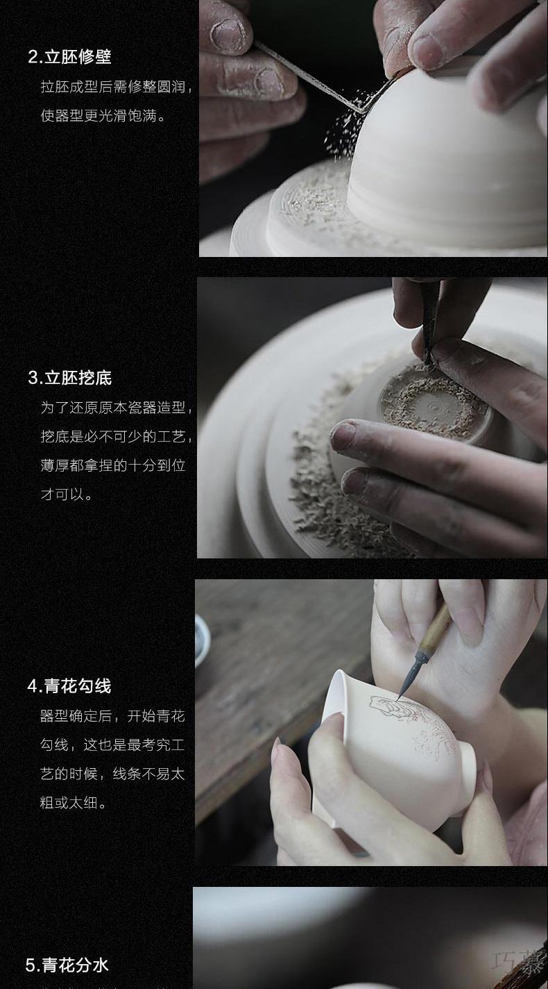 Qiao mu JYD kung fu tea master cup single cup sample tea cup blue agate hong shan ju figure of hand - made of ceramic cup