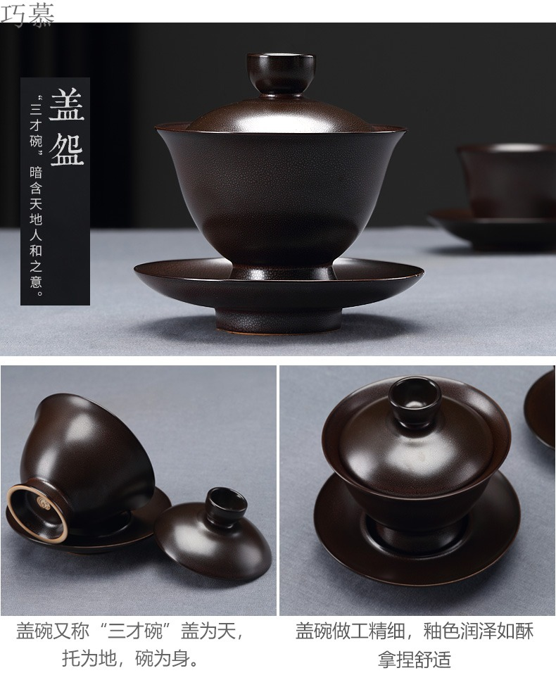 Qiao mu kongfu tea pot set household contracted and I tea set simple pottery and porcelain of a complete set of 6 cups to wash