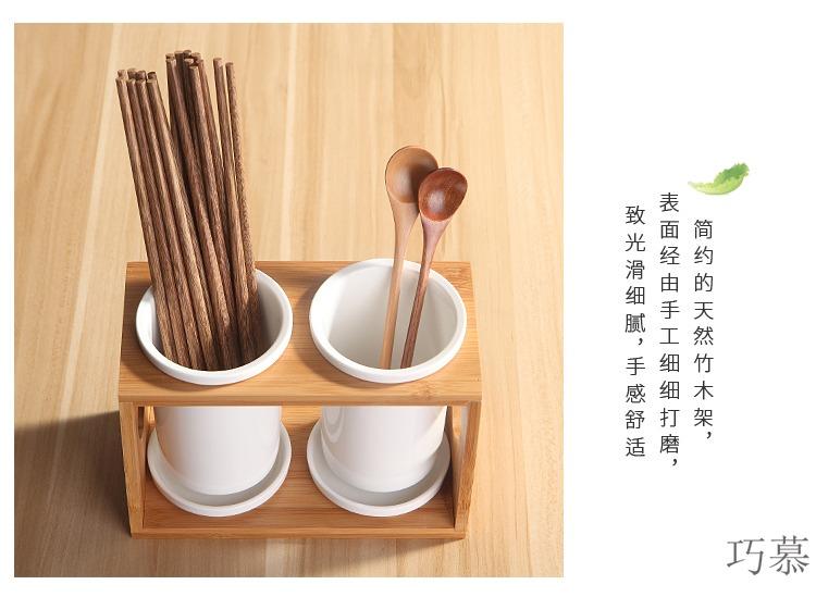 Qiao mu DHT ceramic tube of chopsticks chopsticks box binocular waterlogging under caused by excessive rainfall chopsticks chopsticks box of kitchen utensils receive household