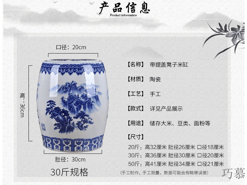 Qiao mu jingdezhen ceramic barrel rice bucket 50 jins home 20 jins storage bins with cover sealing insect - resistant moistureproof