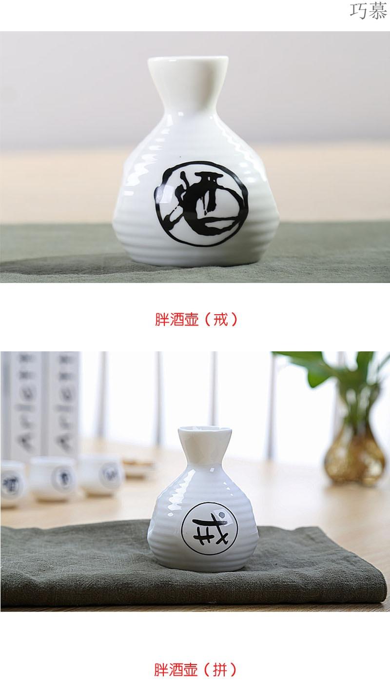 Qiao mu ceramic wine suit small household individuality creative a small handleless wine cup glass Japanese - style wine liquor flagon of wine